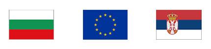 Flags of European Union, Republic of Bulgaria and Republic of Serbia