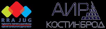 RRA JUG Nis and AIR Kostinbrod Logos