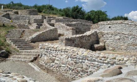 Fortress Kaleto – Berkovitsa
