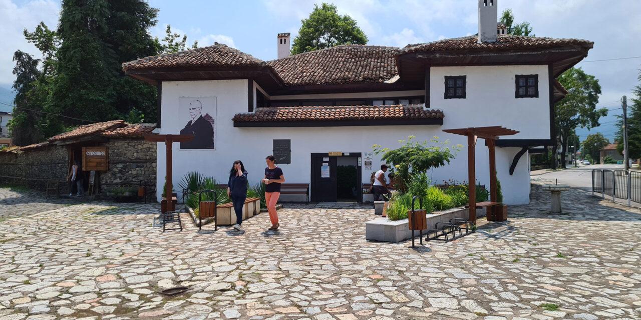 Къща-музей Иван Вазов – Берковица