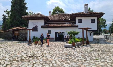 House-museum Ivan Vazov – Berkovitsa