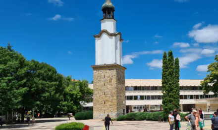 Clock Tower – Botevgrad